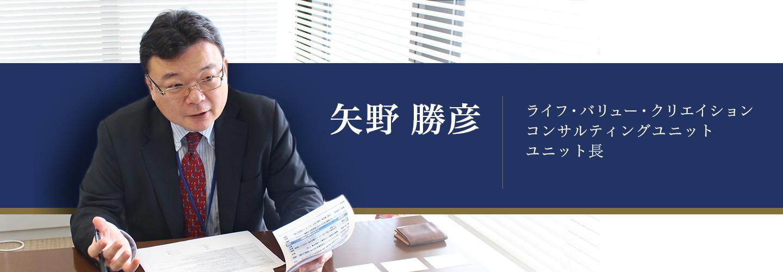 NTTデータ経営研究所_02