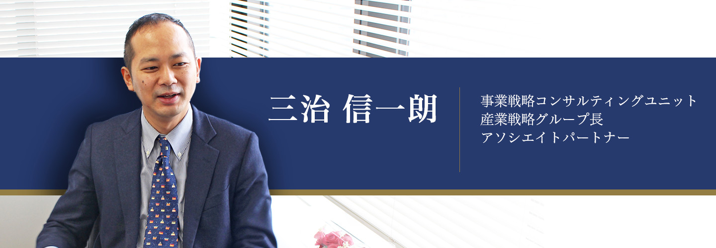 NTTデータ経営研究所_03