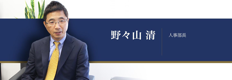 NTTデータ経営研究所_04