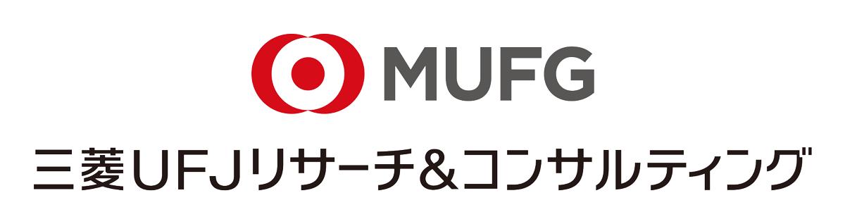 三菱UFJリサーチ&コンサルティング キャリアセミナー
