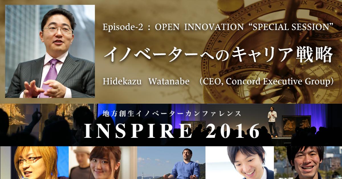 fb_inspire_serif-03